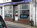 Sun Hoe, No.4, Portland Street, Ilfracombe. - geograph.org.uk - 1275980.jpg