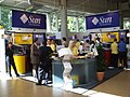 Sun Microsystem's stand at the Linuxtag 2004, Karlsruhe.jpg