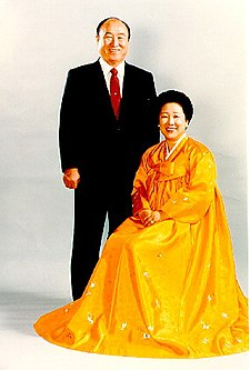 Sun Myung Moon and Hak Ja Han.jpg