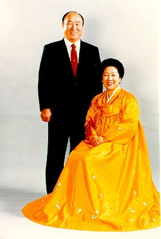 Unification Church - Image: Sun Myung Moon and Hak Ja Han