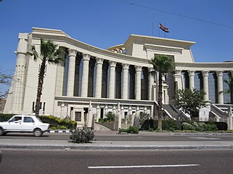 Supreme Constitutional Court (Egypt) - Image: Supreme Constitutional Court of Egypt