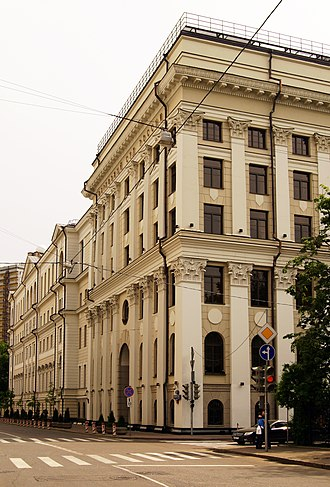 Judiciary of Russia - The building of the Supreme Court of the Russian Federation on Povarskaya Street
