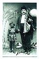 Svetislav Savić i R. Nikolićeva, Put oko sveta, 1927.jpg