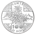 Swiss-Commemorative-Coin-2004b-CHF-20-obverse.png