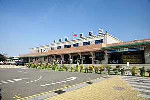 Gangshan District - Gangshan Station