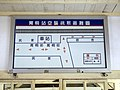 TRA Jingtong Station passengers dispersal alignment 20190914.jpg