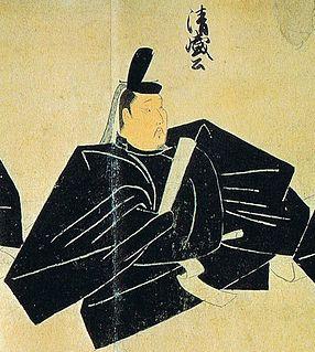 Taira no Kiyomori Japanese samurai