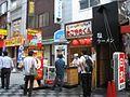 Takoyaki shop by POHAN in Sennichimae, Osaka.jpg