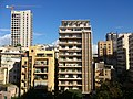 Tall apartment buildings in Al-Hamra district in Northwest Beirut, Oct 2012.jpg