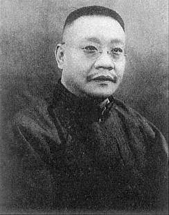 Tan Yankai - Image: Tan Yankai
