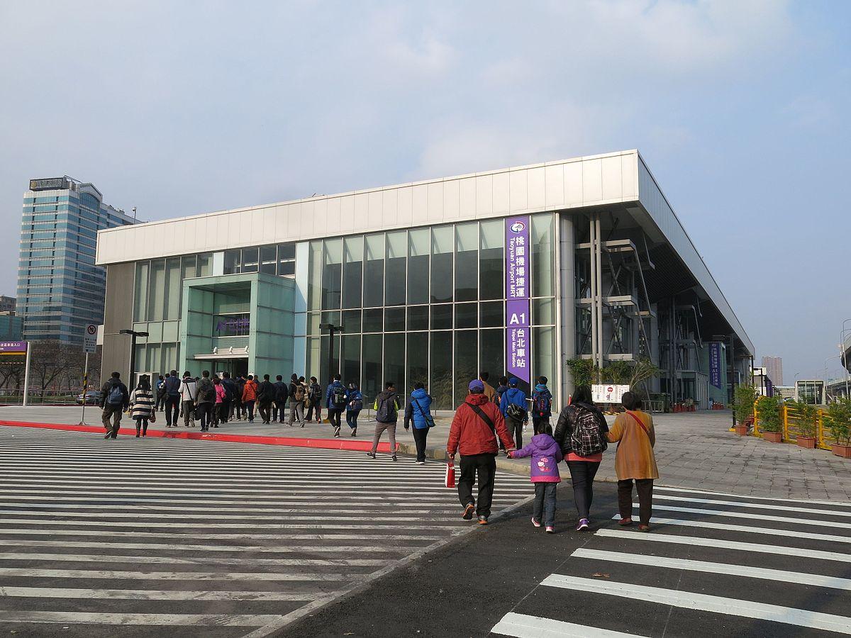 路航_台北車站 (桃園捷運) - 维基百科,自由的百科全书