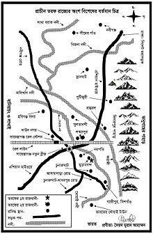 Habiganj District - WikiVisually