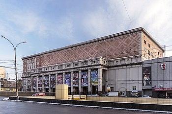 Tchaikovsky Concert Hall in MSK.jpg