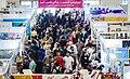 Tehran International Book Fair - 11 May 2018 06.jpg