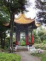 Teiheki-tei in Enoshima Samuel Cocking Garden.jpg