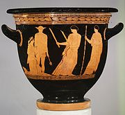 Terracotta bell-krater (bowl for mixing wine and water) MET GR180.jpg
