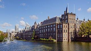 Binnenhof complex of buildings in The Hague, The Netherlands