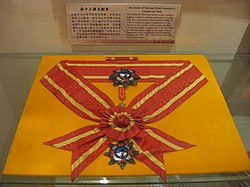 The Order of National Glory Awarded to Chiang Kai-Shek.jpg