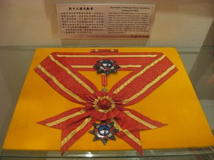 Order of National Glory - Image: The Order of National Glory Awarded to Chiang Kai Shek