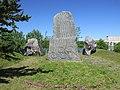 The Rocks monument image 2.jpg