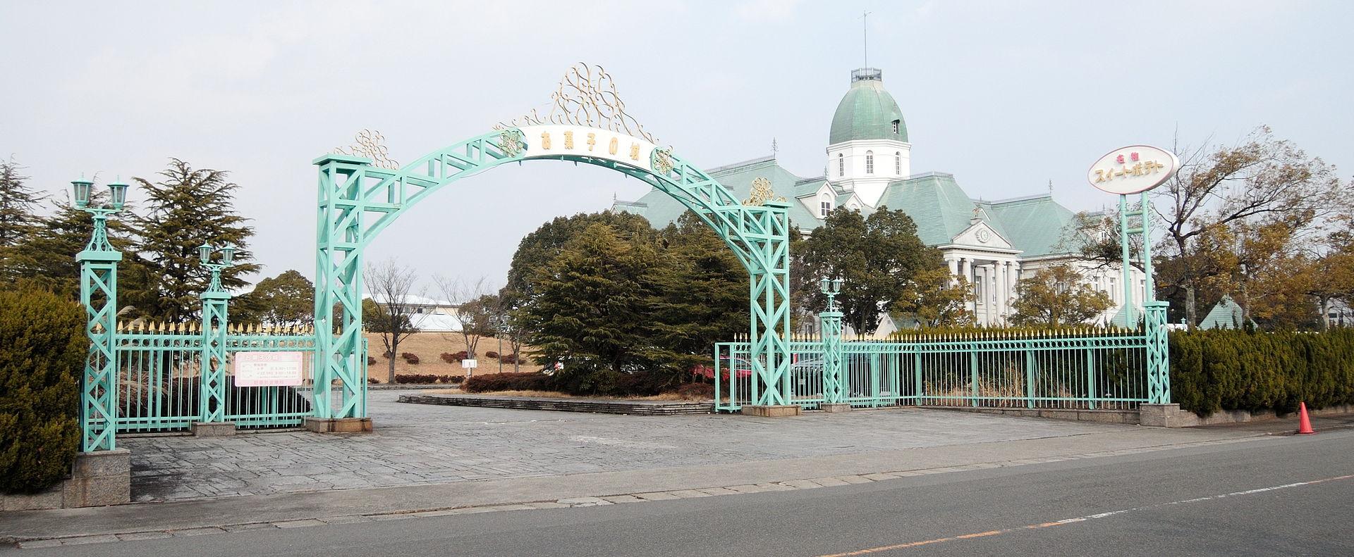 The Sweet Castle in Aichi.JPG