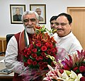 The Union Minister for Health & Family Welfare, Shri J.P. Nadda greeting the new Minister of State for Health and Family Welfare, Shri Ashwini Kumar Choubey, in New Delhi on September 04, 2017.jpg