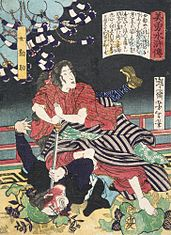 The Woman Kansuke Slaying an Assailant with a Sword