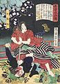 The Woman Kansuke Slaying an Assailant with a Sword LACMA M.84.31.366.jpg