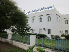 The actual building of the Higher School of Communication of Tunis (Sup'Com).png