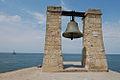 The bell of Chersonesos 1.jpg