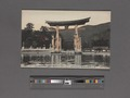 The big torii at Itsukushima, Aki (NYPL Hades-2360075-4043874).tiff