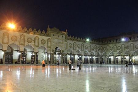 The yard of Al-Azhar Mosque.JPG