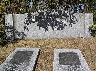 Thomas J. Watson - The gravesite of Thomas J. Watson, Sr.