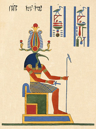 Thoth - Thoout, Thoth Deux fois Grand, le Second Hermés, N372.2A, Brooklyn Museum