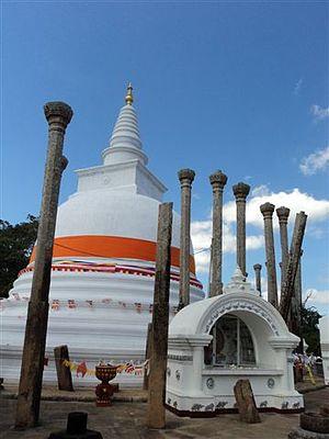 Atamasthana - Thuparamaya dagoba in Anuradhapura.