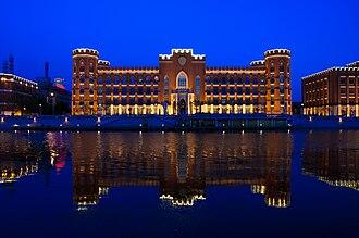 Charles George Gordon - Rebuilt Gordon Hall near Haihe River in Tianjin, China