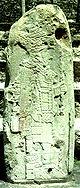 Tikal St13.jpg