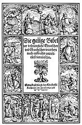 Titelblatt der Zürcher Bibel von 1531 (Quelle: Wikimedia)