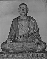Todaiji Monastery Portrait of Ryoben (268).jpg