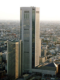 Tokyo Opera City-2.jpg