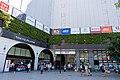 Tokyu Kamata Station 2020-08-29.jpg
