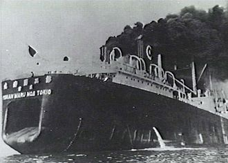 Whaling in Japan - The Tonan Maru No. 2 whaling factory ship, drafted into military use, was damaged by a Dutch submarine while taking part in the landing at Kuching, Borneo.