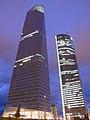 Torre de Cristal & Torre Espacio (Madrid) - 02.jpg