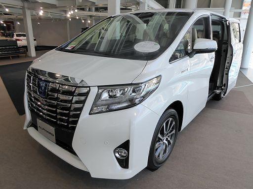 Toyota ALPHARD HYBRID Executive Lounge (AYH30W) front