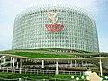 Toyota Group Pavilion.jpg