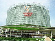 Toyota Pavilion at the Expo in Aichi