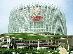 Toyota Group Pavilion.jpg