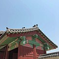 Traditional Korean Palace Rooftop.jpg