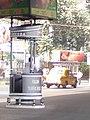 Traffic police stand at Acharya Jagadish Chandra Bose Road & Sarat Bose Road & Upendranath Brahmachari Road Crossing - Kolkata 2011-10-16 160460 (cropped).JPG