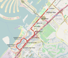 Dubai Tram Wikipedia